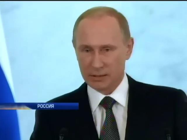 """Путин рассказал России о """"сакральном значении"""" Крыма (видео)"""