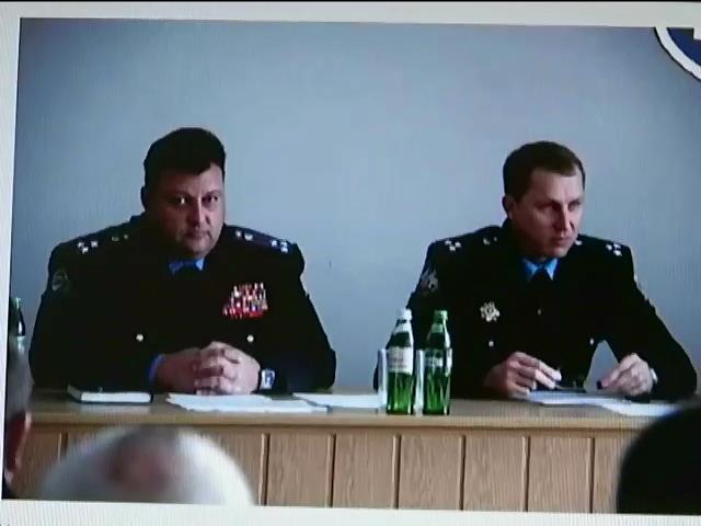 Начальника ГАИ Донетчины отстранили из-за скандала (видео)