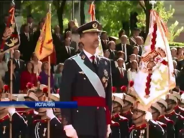 Семье короля Испании запретили принимать подарки (видео)