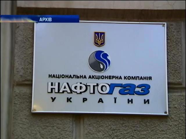 """""""Нафтогаз"""" перерахував передоплату """"Газпрому"""" у 378 мiльйонiв доларiв (видео)"""