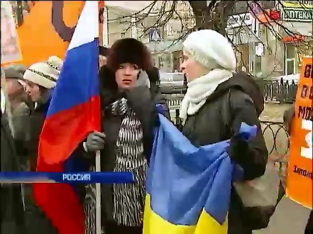 Митинг в поддержку Украины в Москве закончился дракой (видео) (видео)