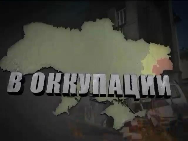 В Донецке жалуются на информационную блокаду (видео)