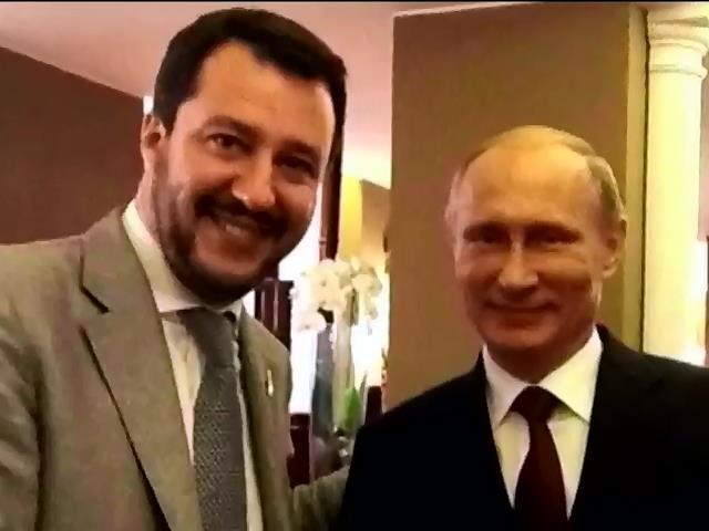 В Италии накрыли преступную сеть связанную с Кремлем (видео)