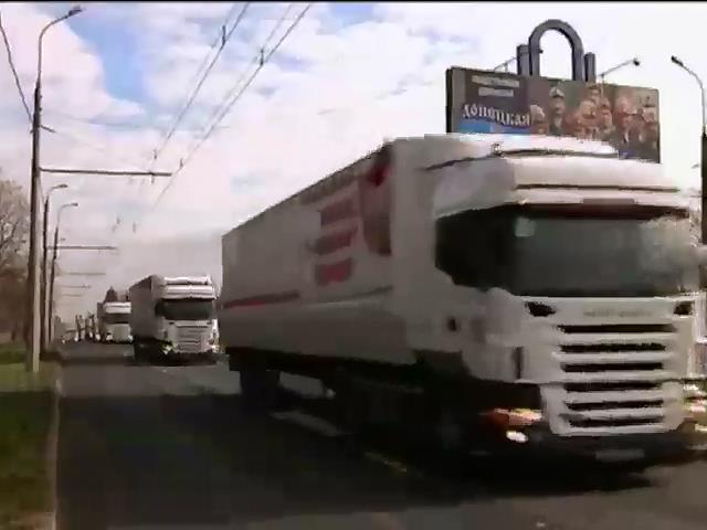 ОБСґ зафiксувала на Донеччинi конвой терористiв (видео)