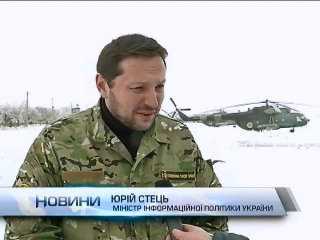 Мiнiнформацii поверне украiнськi телеканали на Донбас (видео)