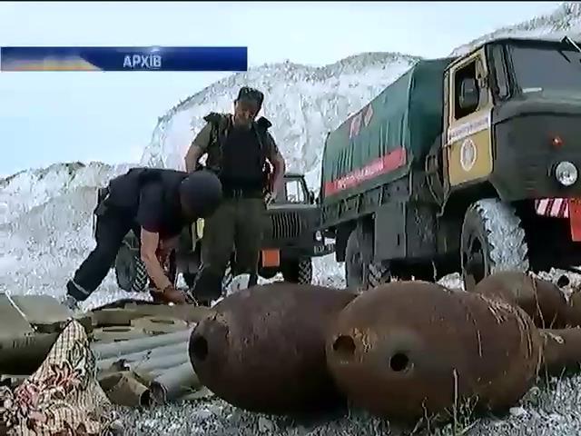 Сапери знешкодили бiльше 10 тисяч бомб (видео)