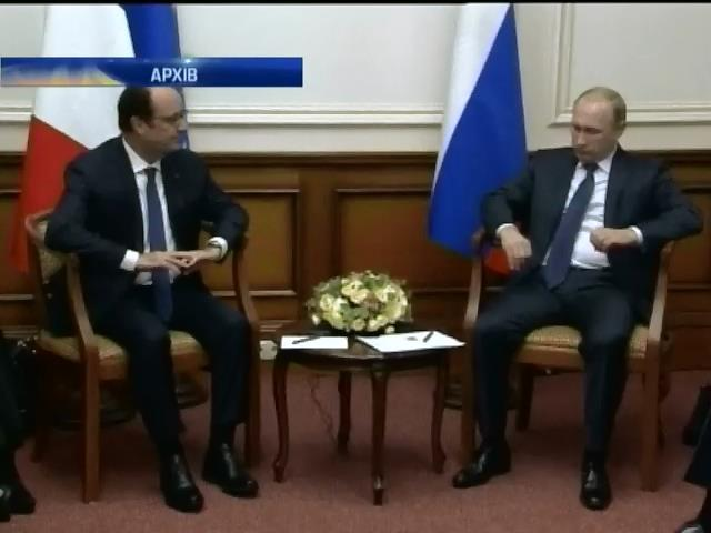 Олланд заявив про прогрес у переговорах по Донбасу (видео)