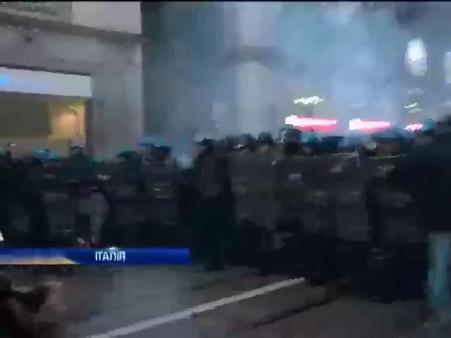 У Мiланi демонстранти побилися з полiцieю (видео)