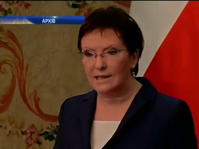 Польща хоче повернути своiх громадян з Донбасу (видео)