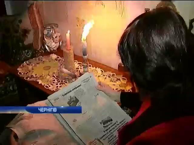 Через вiдключення електрики украiнцi скуповують свiчки (видео)