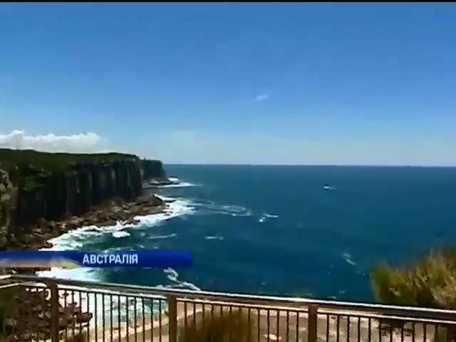 Турист з Британii звалився зi скелi а Австралii (видео)