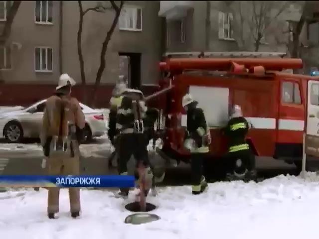 Рятувальники Запорiжжя тренувалися гасити пожежу в готелi (видео)