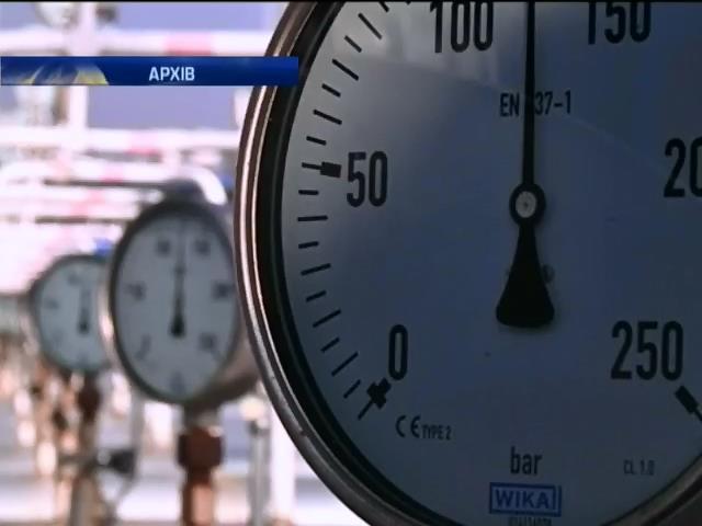 """""""Газпром"""" не вiдмовився вiд Пiвденного потоку (видео)"""