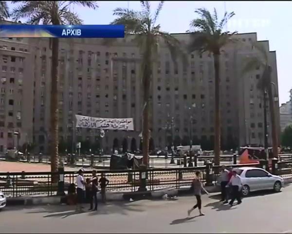 Канада призупинила роботу посольства у ґгиптi (видео)