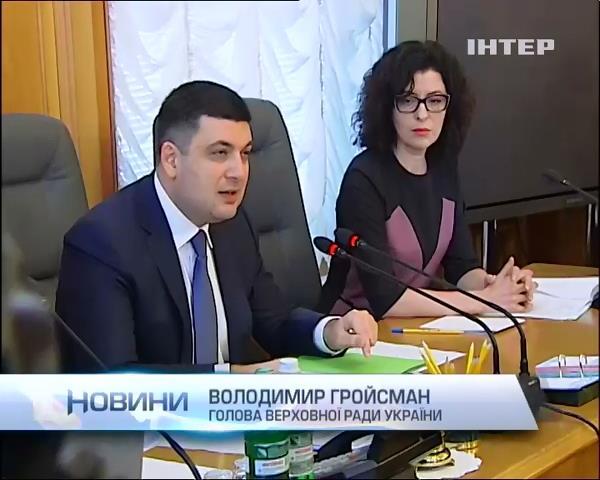 Депутати дообирають голiв комiтетiв ЖКХ та фiнансiв (видео)