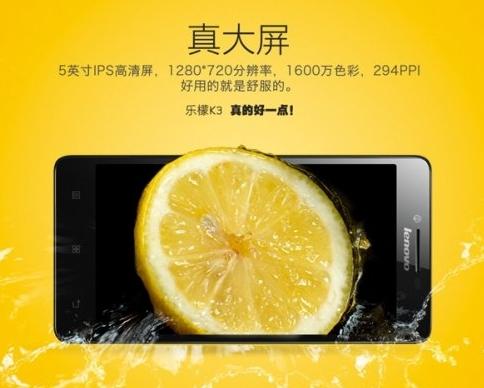 Lenovo выпустила дешевый смартфон для меломанов (фото)