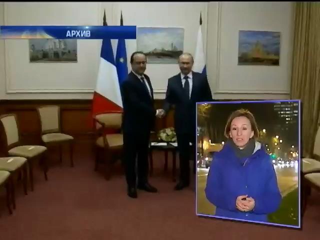 """Франция не будет платить неустойку России за """"Мистрали"""" (видео)"""