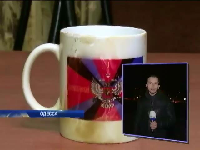 Одессит продал чашку Стрелкова и купил обувь военным (видео)
