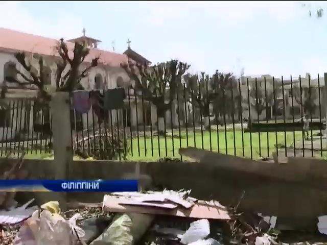Тайфун на Фiлiппiнах залишив 2,5 млн постраждалих (видео)