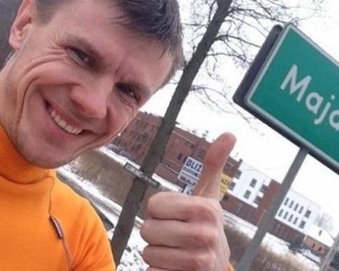 "Лидер ""Автомайдана"" Коба взят под домашний арест"