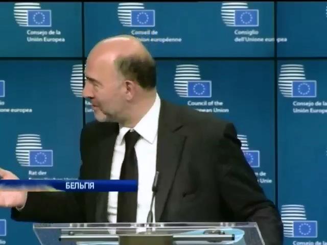 ґвросоюз може збiльшити фiндопомогу Украiнi (видео)