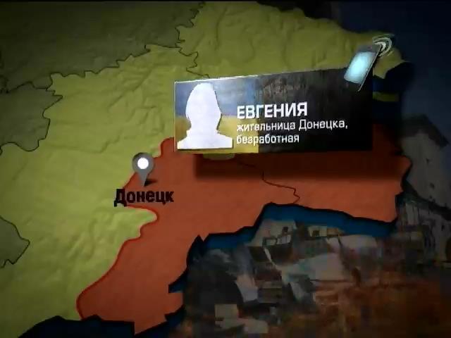 В Донецке 15 декабря ждут возобновления боев (видео)