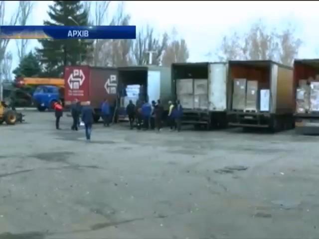 Вiйна на Донбасi забрала життя 4,5 тисяч людей (видео)