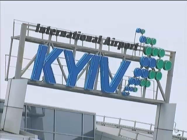 В Украине не могут найти отвественного за закрытые аеропорты (видео)