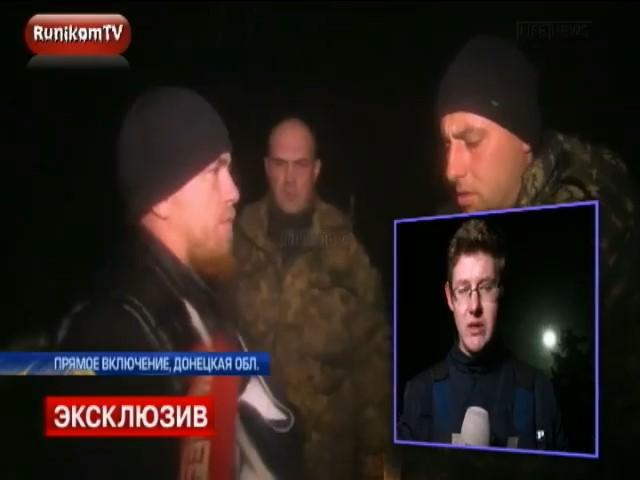 93-я бригада требует отстранить комбата за встречу с Моторолой (видео)