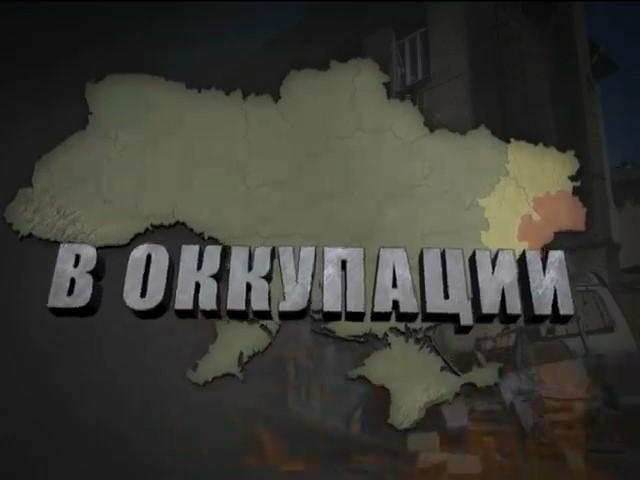 В Донецке заметили солдат из Омска (видео)