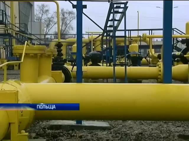 Польща пропонуe створити новий газопровiд (видео)