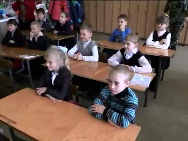 Дети Волыни передали игрушки сверстникам на Донбасс (видео)