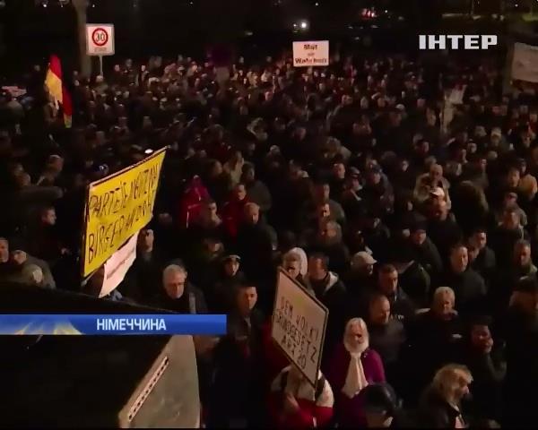 Нiмцi у Дрезденi протестують проти засилля мусульман (видео)
