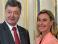 Дату введения безвизового режима назовут в мае - Порошенко