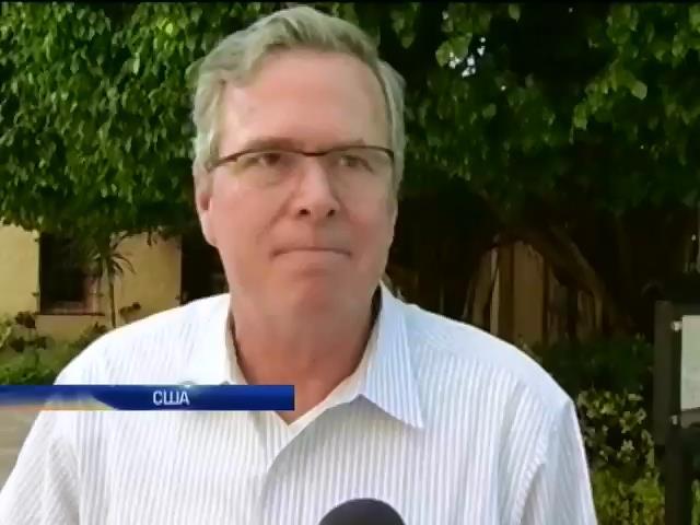 Третiй з родини Бушiв зiбрався в президенти США (видео)