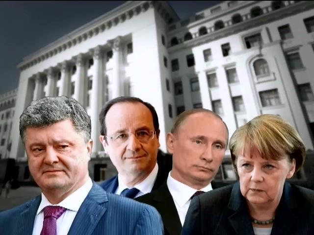 Тристороння зустрiч з Донбасу вiдбудеться до кiнця тижня (видео)