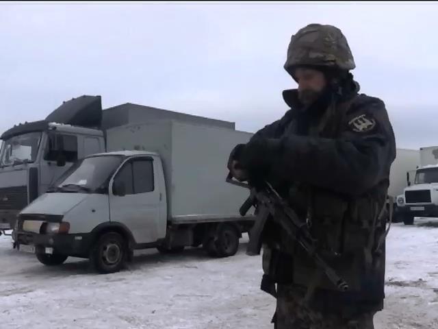 До зони АТО не пропустили ще 40 фур гуманiтарки (видео)