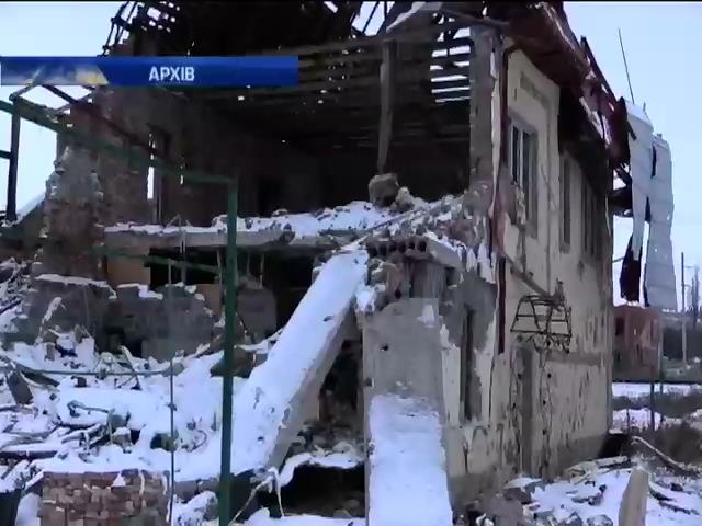 На вiдновлення Донбасу Украiнi позичать 200 млн. eвро (видео)