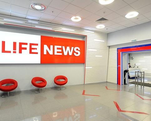Рупор Кремля Lifenews сократит половину сотрудников