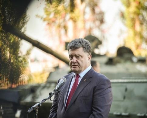 Порошенко анонсировал переговоры в Минске по Донбассу 21 декабря
