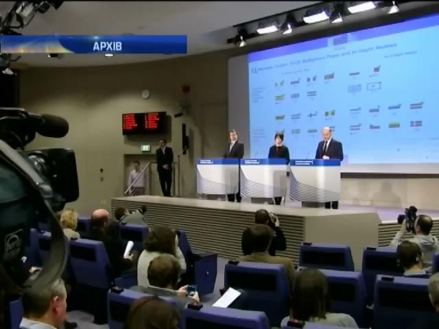 У ґС не вистачаe 15 мiльярдiв допомоги для Украiни (видео)