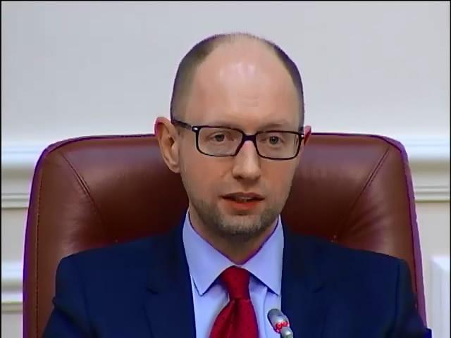 Кабмiн готуe пакет змiн до бюджетного i податкового кодексу (видео)