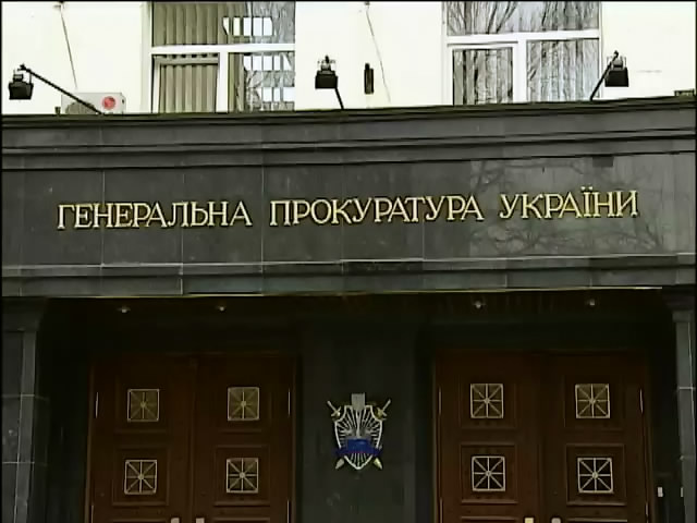 Суд над гаишниками за фальсификации вынужденно затягивают (видео) (видео)