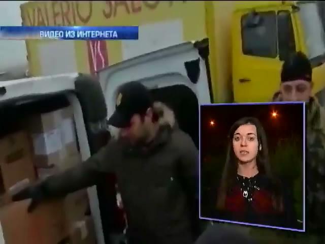 Соболев открещивается от конвоя Ахметова с алкоголем и сигаретами (видео)