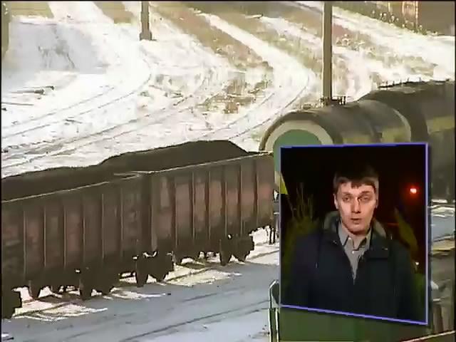 Бандформирования на Донбассе сбывают уголь целыми эшелонами (видео)
