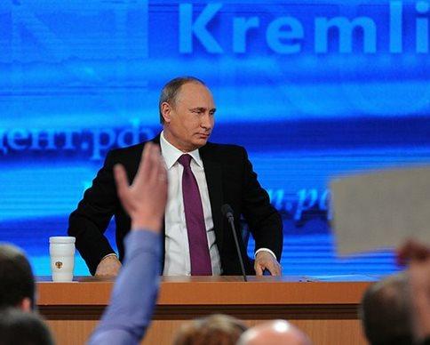 ����� ���������, ��� ���� ����� ����. ���� kremlin.ru