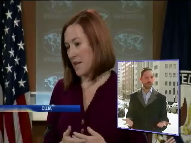 Оговорка по Псаки: что таки подписал Обама для Украины? (видео)