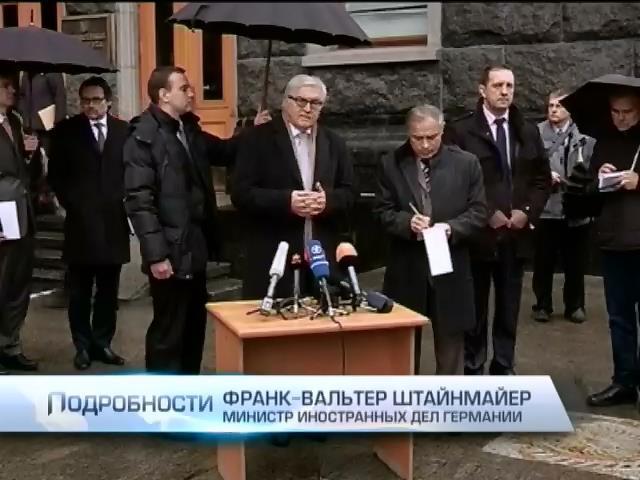 Штанмайер надеется на новую встречу в Минске (видео)