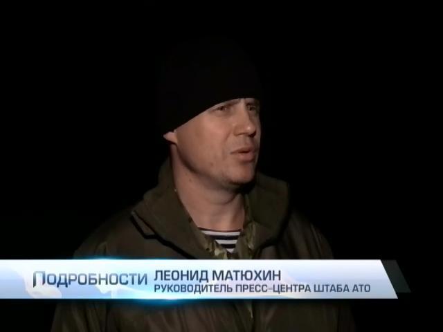 Диверсанты усилили атаки на Донбассе (видео)
