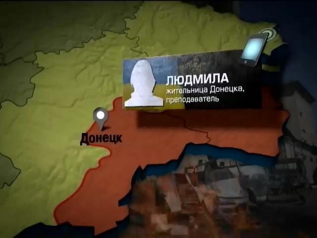 Без гуманитарки в Донецке может начаться голод (видео)